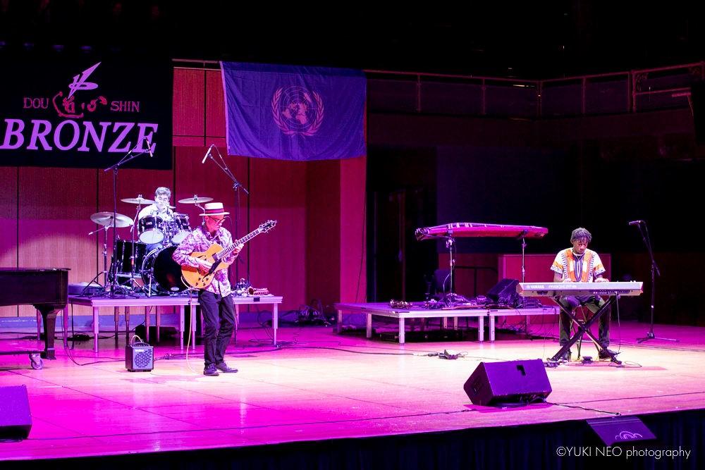 Helen K. Schwartz Advanced Study Jazz Ensemble at Harmony for Peace