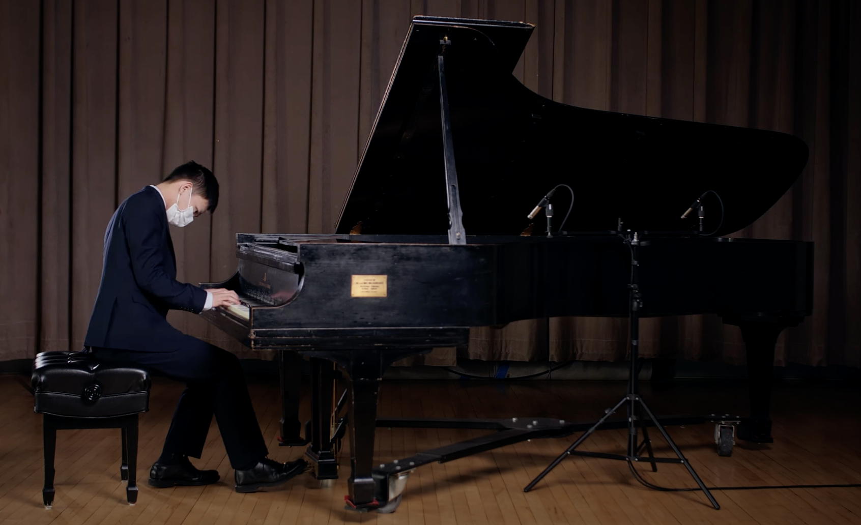 Piano performance from the 2021 Annual Concert